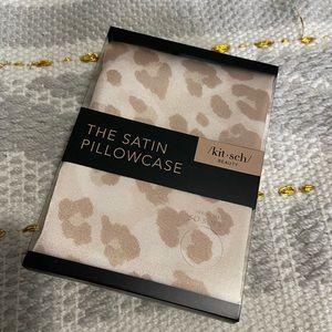 NWT kitsch Satin Pillow Cover 🍬